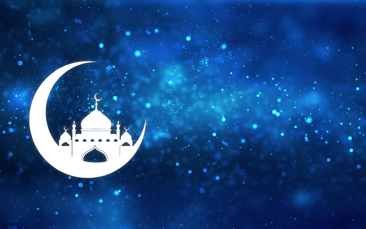 Eid Mubarak to our Readers